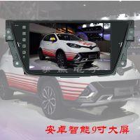 热销名爵锐腾安卓大屏机9寸车载GPS导航仪 原装4S店专供 直销