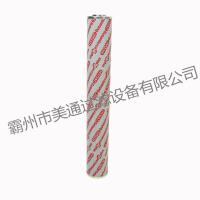 1320D010BN4HC HYDAC 贺德克滤芯