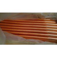 供应精密铜管 内外螺纹铜管 泠凝器专用铜管