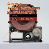 KING JIM 标签机色带SD12RW 红底白字不干胶标签