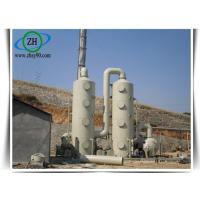 保证中环PP酸雾吸收塔使用寿命长达15年,权威机构认证!