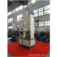 东承厂家引进澳大利亚专利技术LK-PSYY-250T型盘式刹车片液压机 无柱液压机
