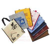 昆明雨伞印刷厂定做环保袋 无纺袋 购物袋 礼品袋 广告袋 促销袋 手提袋 平口袋