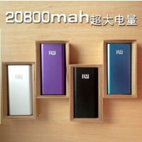 正品小米3原装充电宝20800毫安 手机官网通用红米移动电源包邮