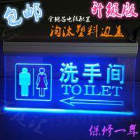 新款LED灯洗手间指示牌 厕所卫生间指示牌 标志牌 内容可定制