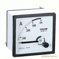 供应方形指针式交流电流表 电流测量仪表(72*72) 仪表