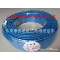 发热电缆.单导及双导系列.屋檐及天沟融雪专用电缆.地采暖专用