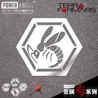 PowerAngel新品 火星进化种 创意动漫周边 火星异种金属贴