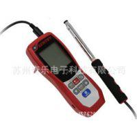 ST-732/ST-733热线式风温风速风量仪ST-730热线式风温风速仪