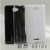 联想S810t 手机壳 联想S810t  手机套S810t 保护套 diy贴钻外壳