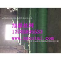 2针黑色绿色盖土遮阳网大量现货供应