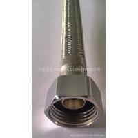 防爆不锈钢丝编织软管(卫生间龙头管/热水器进水管/金属软管)