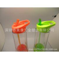 厂家库存 绿色吸管果汁杯 大容量大口柠檬杯子 DIY塑料水杯