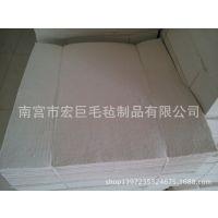 厂家供应 工业用吸油毛毡、吸油毡、纯羊毛毡 5mm厚