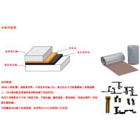 供应电磁屏蔽膜,导电胶(MGPBF22)