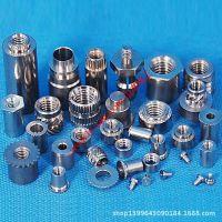 代理加工Yardley标准紧固件,铜嵌件,不锈钢螺母,滚花螺丝