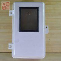 正品 户外防雨电表箱 机械表户外防雨电子表表箱