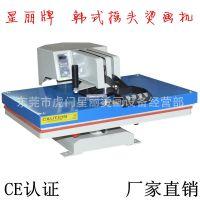韩式高压摇头烫画机40*60 热转印机器设备 服装T恤印花机厂家推荐