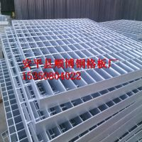 车间热镀锌钢格网平台厂家【安平顺博钢格栅厂】 电厂平台钢格栅