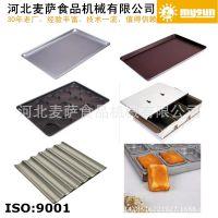 铝制长方形60*40商用蛋糕烤箱烤盘烘焙模具食品加工设备面包托盘