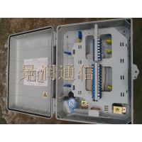 48芯新款光纤分纤箱 48芯低价光纤分纤箱出售 48芯SC光纤分线箱