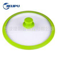 硅胶制定厨具工具 绿色硅胶锅盖 硅胶保鲜盖 锅盖包硅胶边