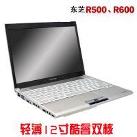 轻薄东芝R500 R600酷睿2双核 超级本 二手笔记本电脑 5小时待机