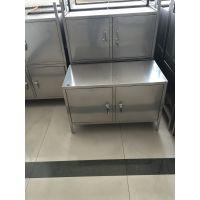 供应双门不锈钢油具专用柜 900×450×580-九州空间生产