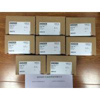6ES7231-4HD32-0XB0