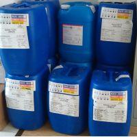 汉高P3-prevox 7400 水性防锈剂 线路板清洗