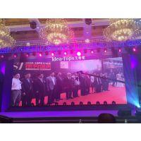 上海专业表彰大会策划公司