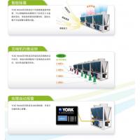 约克中央空调生产YCAE模块式风冷冷水/热泵机组~北京现货