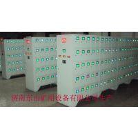 智能矿灯充电架生产厂家,LED矿灯智能充电柜的调试步骤济南东山矿用设备公司