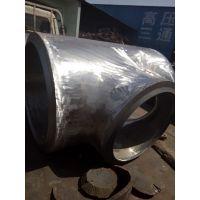 12Cr1MoV焊接三通12Cr1MoG三通报价厂家电话