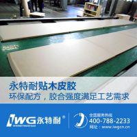 湛江单组份复合地板拼板胶 永特耐优势大盘点