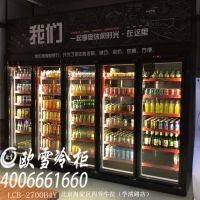 供应成都高新区邻里家便利店冷柜五门展示柜带隔开层架