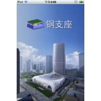 四川省双流县带孔钢结构橡胶支座真诚才是企业的美德