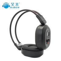 艾本耳机(图)、四级耳机品牌、四川四级耳机