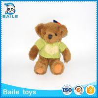 广东毛绒玩具生产厂定做熊仔、毛绒玩具熊猫、卡通熊公仔礼品赠品 修改