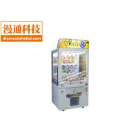 商场自动投币机迷你金手指礼品机新娃机儿童电玩游戏设备
