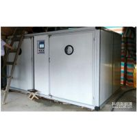 烘干机|科信新能源|水产烘干机