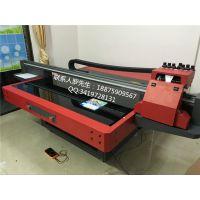 富阳数码木柜橱门木桌图案平板定制打印机