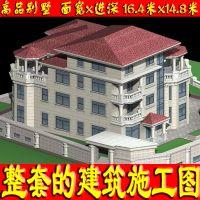 经典砖混带地下室二层农村房屋建筑图16.4x14.8米