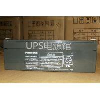 全新松下蓄电池报价LC-P1220ST
