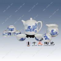 供应景德镇手绘婚庆回礼手绘茶具价格千火陶瓷