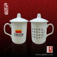 陶瓷办公杯 办公杯生产厂家 陶瓷办公杯印logo