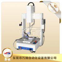 长期生产 纸盒点胶机 东莞点胶机生产厂商 台式自动四轴点胶机