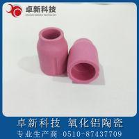 厂家直销 氧化铝陶瓷 53N系列 槽子 氩弧焊瓷嘴 喷嘴 型号齐全 欢迎各位前来选购