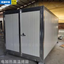 绿源牌 电动车高温烤漆房 200℃-300℃喷塑烤漆房 电加热升温快