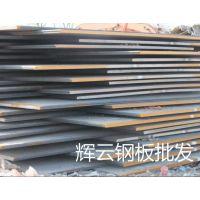 保山钢板多少钱一吨,Q235钢板价格3.5*1500*C